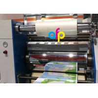 Quality BOPP Lustre Finish Glossy Thermal Lamination Film Transparency / Opaque for sale