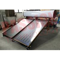 Quality 300L White Tank Pressurized Flat Plate Solar Water Heater, Blue Titanium Flat Collector for sale
