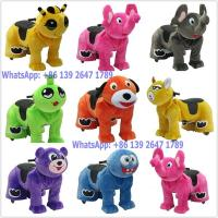 Quality Top sale this year manufacturer amusement park kiddie rides electric animal kids rides for sale