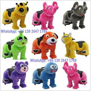 Buy Top sale this year manufacturer amusement park kiddie rides electric animal kids rides at wholesale prices