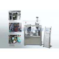 Buy cheap NJP-3500C/D AUTOMATIC CAPSULE FILLING MACHINE from wholesalers