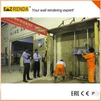 Buy cheap High speed Ez Renda Rendering Machine Mix Mortar Single Phase from wholesalers