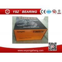 Quality Double Row Tapered Roller Bearing 29685 / 29622DC With High Precision for sale