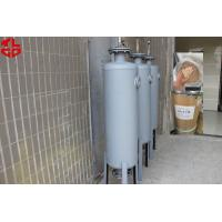 Buy Butane Gas , LPG Gas Filters For  Removing Odour With 13X Molecular Sieve  at wholesale prices