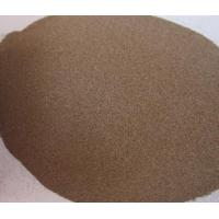 Buy cheap Arial sea artemia cysts with more than85% hatching rate and competitive price from wholesalers