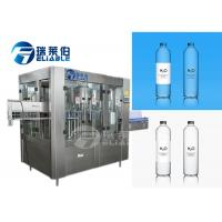 China RELIABLE Brand PET Water Bottling Equipment Drinking Mineral Filling Machine on sale