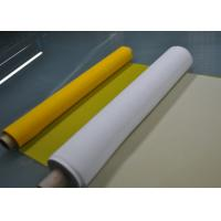 Quality White 100% Polyester Screen Printing Mesh 45 Inch Size , 80T-48 Count for sale
