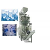 Quality Sachet Multihead Weigher Packing Machine 0.1 - 1.5kg Weighing Accuracy for sale