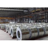 Buy Spangle Chromated / Oiled JIS Hot Dipped Galvanized Steel Coils at wholesale prices