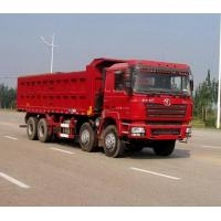 Buy cheap CLWZJV5310TCXYKSX CIMC snow removal vehicles0086-18672730321 from wholesalers