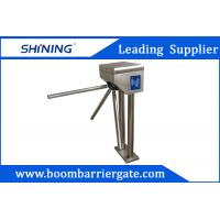 Quality Tripod Security Barrier Gate With 0.5M Pole , Swipe Card Door Entry Systems for sale
