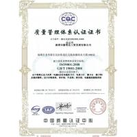 Shenzhen Yimingda Industrial & Trading Development Co., Limited Certifications
