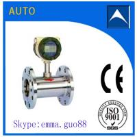 Quality turbine flow meter/water meter price /digital water meter CE approved for sale