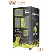 Quality 800W fresh sugar cane Juice jinger juice Squeezing Automatic Beverage Vending Machine colorful machine for sale
