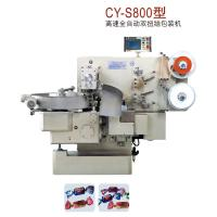 Buy High Speed Double Twist Food Wrapping Machine , Candy Packaging Machine at wholesale prices