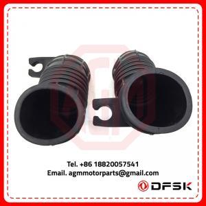 Quality DFSK / DFM MINI TRUCK / BUS / VAN QC380 AIR CLEANER HOSE (4380-1004-0001) for sale