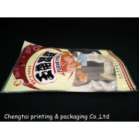 Quality Water Resistant Snack Packaging Bags / Food Packaging Pouch Easy Opening for sale
