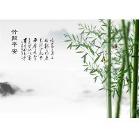 Buy Water Proof Bamboo Fiber Board Chinese Style Bamboo With Poems Landscape at wholesale prices