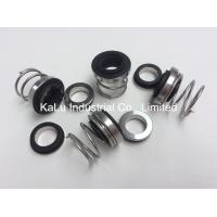 Buy cheap Mechanical seal KL-APV2 from wholesalers