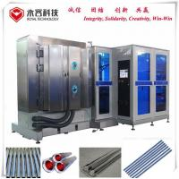 Buy cheap Solar Water Hearer Tube Vacuum Deposition Equipment, Aluminum Deposition Machine from wholesalers