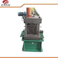 Quality Green Color Double C Type Galvanized Steel Purlin Roll Forming Machine for sale