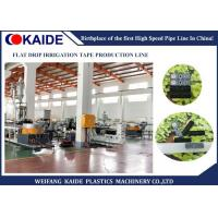 China 99KW Plastic Pipe Production Line / Flat Drip Irrigation Tape Making Machine 16mmx0.15mm on sale
