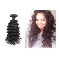 Buy No Shedding No Tangle Mongolian  8A Virgin Hair With Kinky Curly Lace Closure at wholesale prices