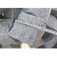 Quality Grey White Granite Paving Stones , Custom Surface Patio / Garden Stepping Stones for sale