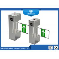 Quality Pedestrian Vertical Swing Turnstile Gate Automatic Sliding Security Entrance Control for sale