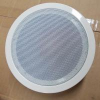 Buy 5 inch Passive Speaker System , 5W Commercial Ceiling Speakers at wholesale prices