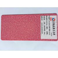 Buy Decorative Aluminium Powder Coating Epoxy Polyester Material Ral Color at wholesale prices