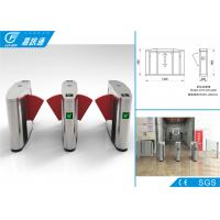 China 304 Stainless Steel Flap Barrier Turnstile , One Way Retractable Flap Barrier on sale