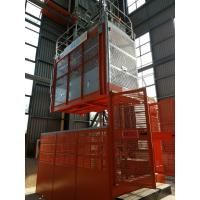 Buy 2 Car ABB Motor Construction Material Hoist, Cage Size 3.2×1.5×2.2m at wholesale prices