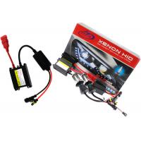 Quality 3000K 4300k 35W Motorcycle Xenon Hid Kit , Xenon Hid Conversion Kit For Motorcycle for sale