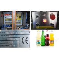 Quality Industrial Bottle Filling Machine|Bottle Filling Machine Manfuacturers for sale