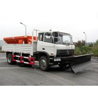 Quality CLWBYJ5160TCX garden snow removal vehicles0086-18672730321 for sale