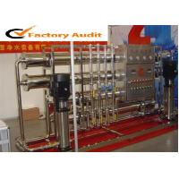 Quality Double Stages Reverse Osmosis Water Treatment System Ro Membrane Shell for sale