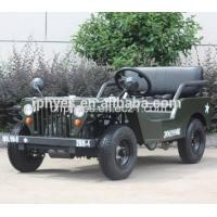 Buy cheap 2017 High Quality 110cc Jeep Petrol Mini Jeep for Sale from wholesalers