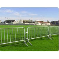 Quality Construction Barrier for sale