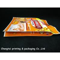 Quality 600 G Customed Quad Seald Side Gusset Bag For Oatmeal Packaging for sale
