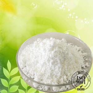 Quality CAS 521-12-0 Bodybuilding Prohormones Masteron Powder Drostanolone Propionate for sale