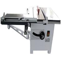 Quality MJ243C compact  low noise circular saw blade with mobile workbench for sale