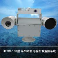 Quality EO / Infrared Thermal Imaging Camera  System , Vehicle / Coastal Surveillance System for sale