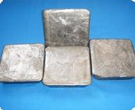 Quality antimony ingot for sale