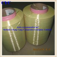 Buy cheap Para Aramid fiber from wholesalers