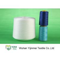 Quality 40/3 Knotless Polyester Spun Sewing Thread  With 100% Polyester Staple Fiber Material for sale