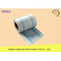Buy White HDPE Packaging Plastic Film with Laminating Non Woven Fabric 100 cm Width at wholesale prices