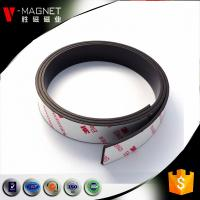 Buy 3M adhesive lamintaed magnetic material soft strong rubber 3M adhesive magnetic at wholesale prices