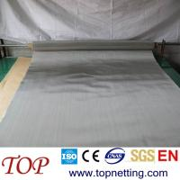 Quality 250/300/325 mesh stainless steel fine wire mesh cloth for sale
