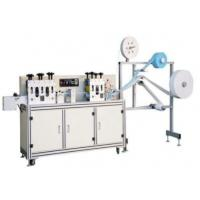 Quality High Efficiency Face Mask Making Machine With Automatic Counting Function for sale